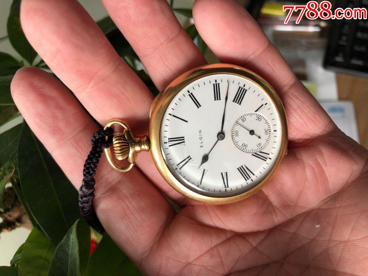 18K实金爱尔近怀表(au19893697)_