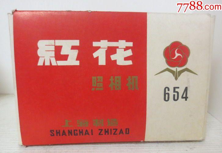 早期上海玩具厂出原装带盒儿童照相机一个【收藏佳品】(au19897229)_