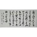 李老师精品书法作品(zc19898674)_7788旧货商城__七七八八商品交易平台(7788.com)