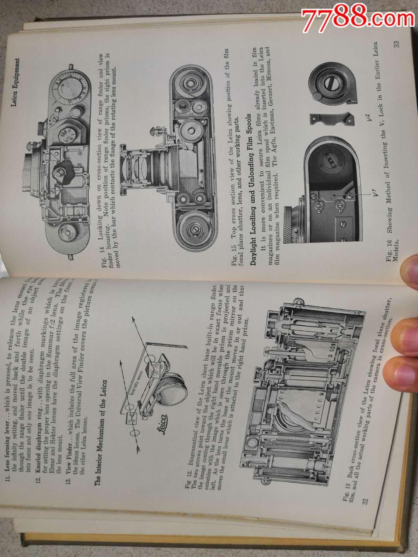 徕卡技术手册一本(au19899766)_
