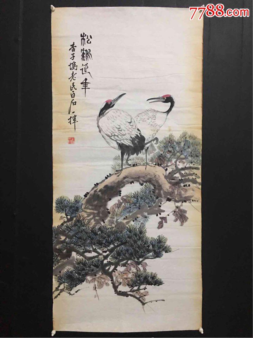 农村收来齐白石虫草(zc19899918)_