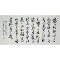 李老师精品书法作品(zc19908215)_7788收藏__收藏热线