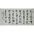 李老师精品书法作品(zc19908220)_7788收藏__收藏热线