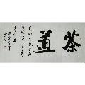 李老师精品书法作品(zc19908225)_7788收藏__收藏热线