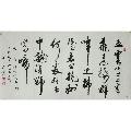 王老师精品书法作品(zc19913293)_7788旧货商城__七七八八商品交易平台(7788.com)