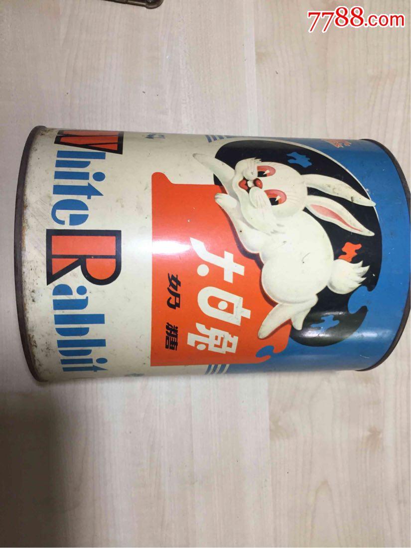 大白兔糖果盒(au19930040)_
