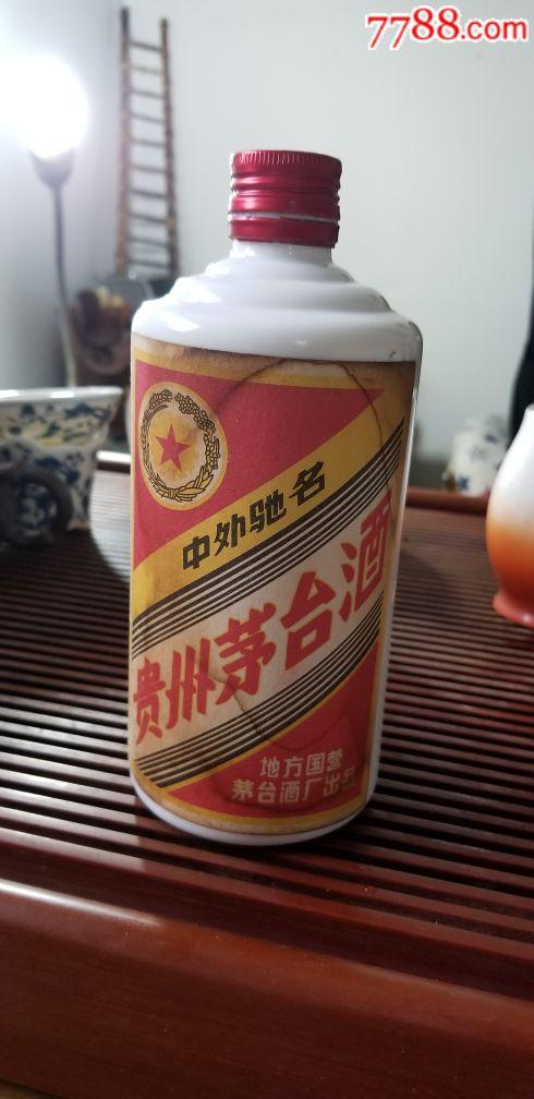 茅台酒瓶(au19950141)_