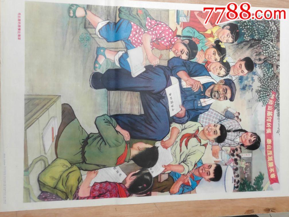 毛主席的恩情比海深(au19951434)_