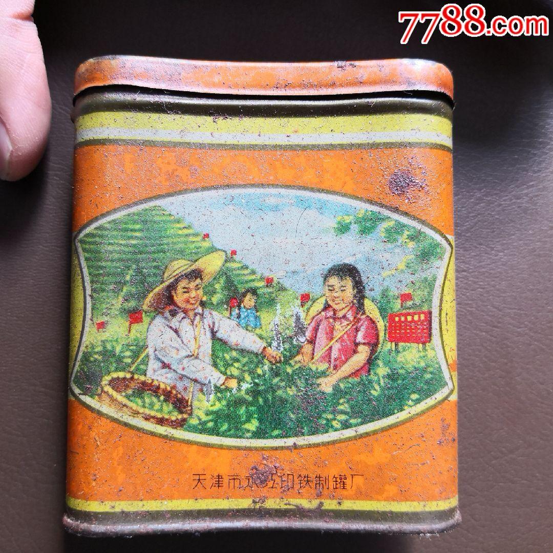 茶叶盒,天津市永红印铁制罐厂(au19954622)_