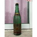 九十年代老酒1瓶河北曲��h��泉酒�S二��^20多年老酒1瓶��Z�造保真包�](au19956955)_7788收藏__收藏�峋�