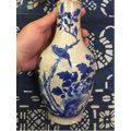 青花瓶-¥190 元_青花瓷_7788网