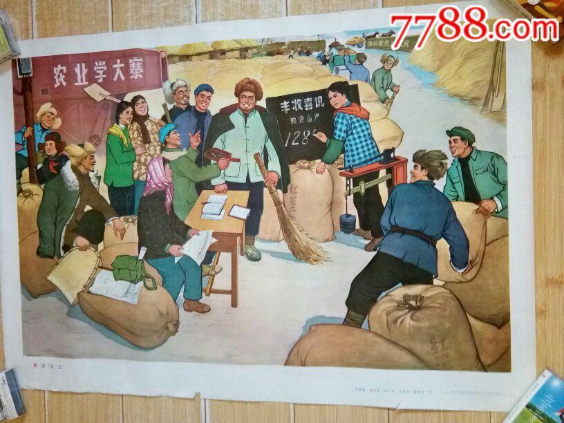 喜�^�L江(au19967263)_