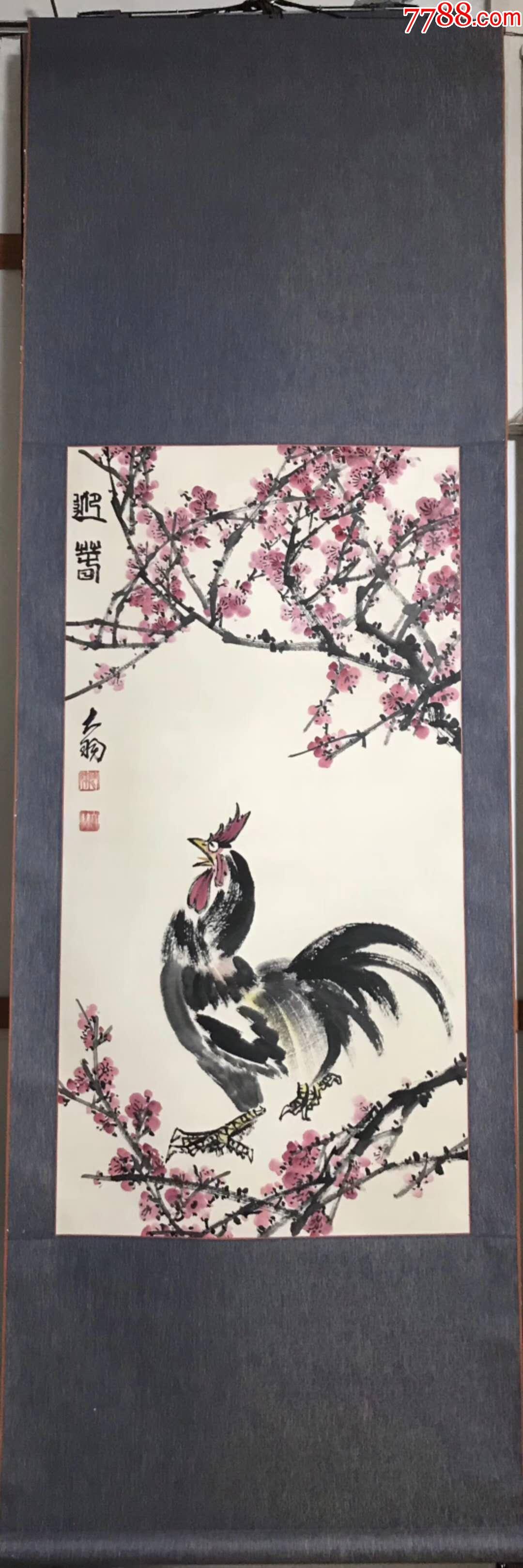 陈大羽精品大鸡图,镜芯100×50(zc19971858)_