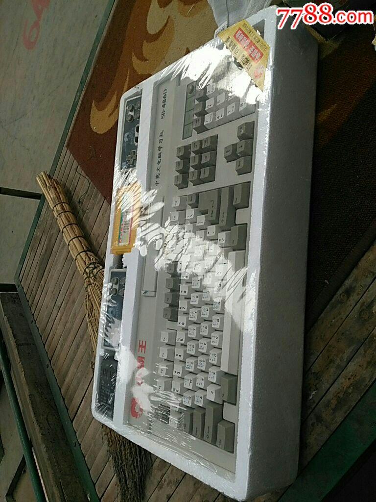 小霸王中英文电脑学习机全新库存_价格485元_第3张_