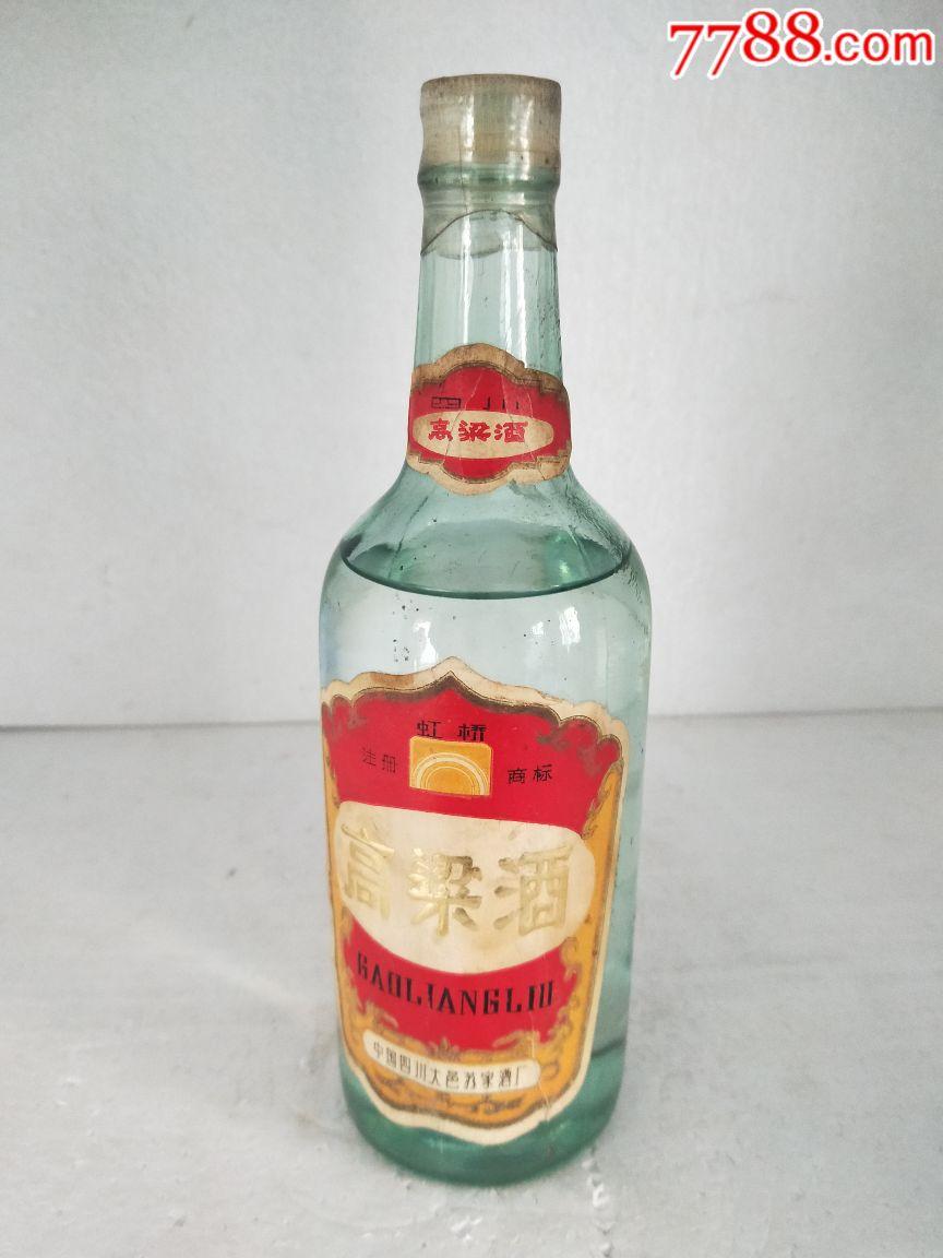 80年代四川高粱酒(au19999034)_