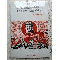 瓷板��保真保老-¥310 元_瓷板��_7788�W