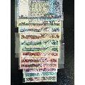 第四套人民币小全套(zc20018218)_7788旧货商城__七七八八商品交易平台(7788.com)