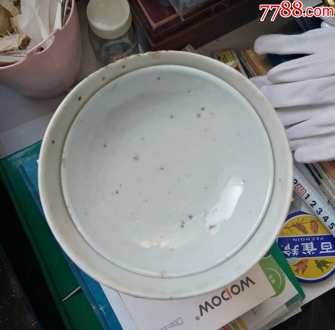 盖与碗(轻微磕可见两条短线)_价格32元_第4张_