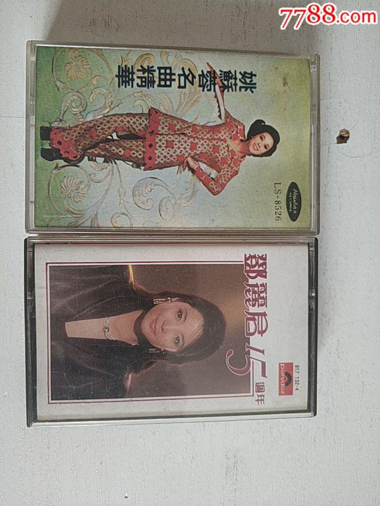 ���君和姚�K蓉(au20023290)_