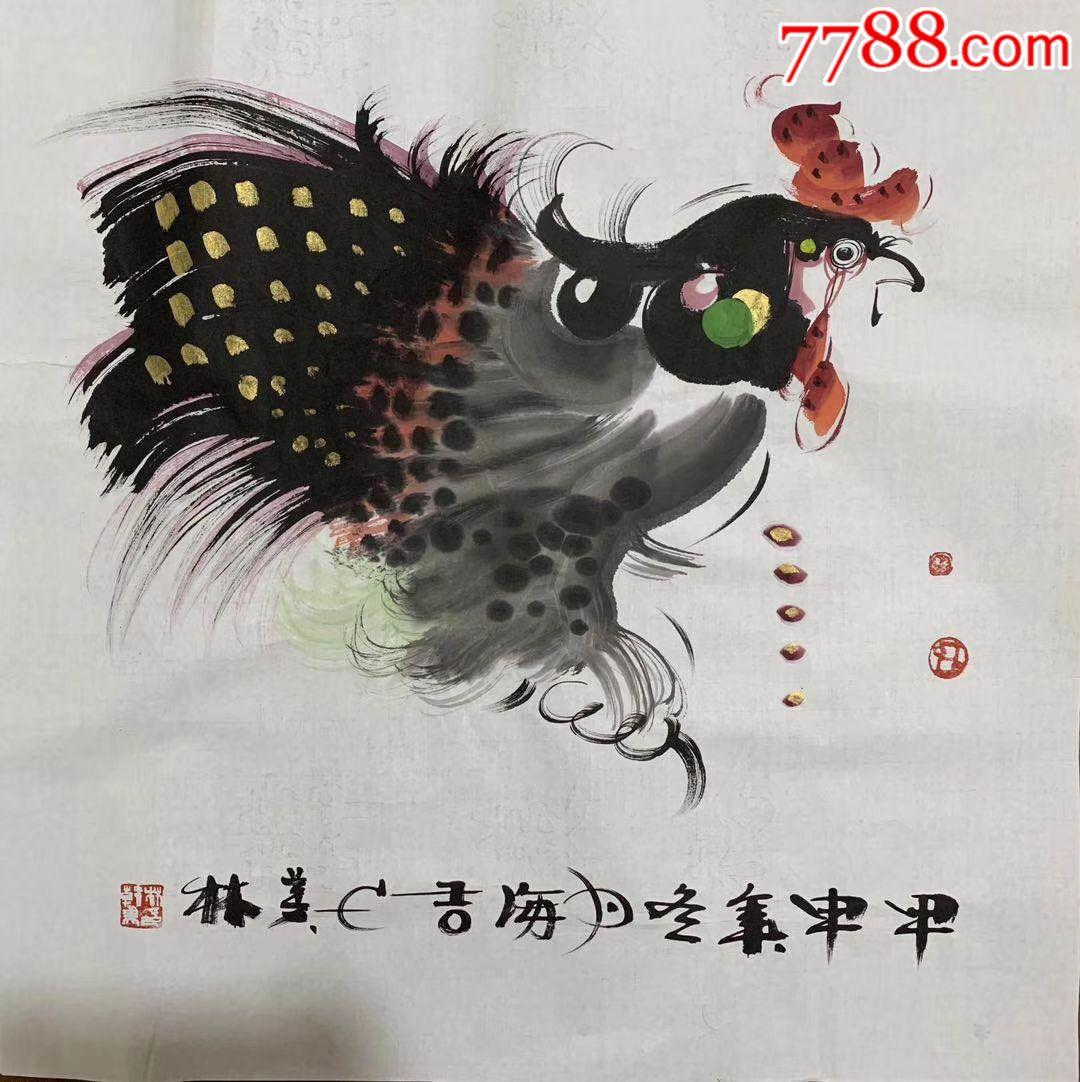 �S眉�,大吉�片尺寸68×68(zc20024548)_