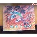 阳雀的故事(au20039906)_7788收藏__收藏热线