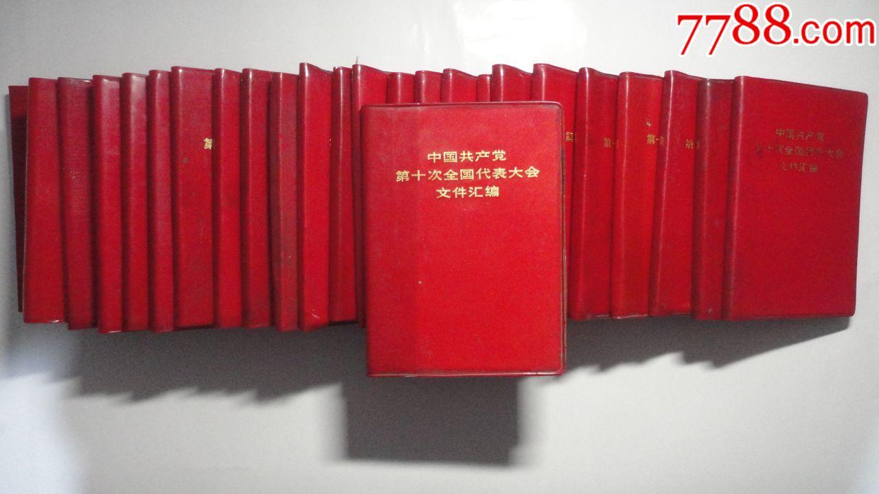 十大文件�R�(25本合拍)(每��15�插�D及其它�软�完整)(au20043677)_