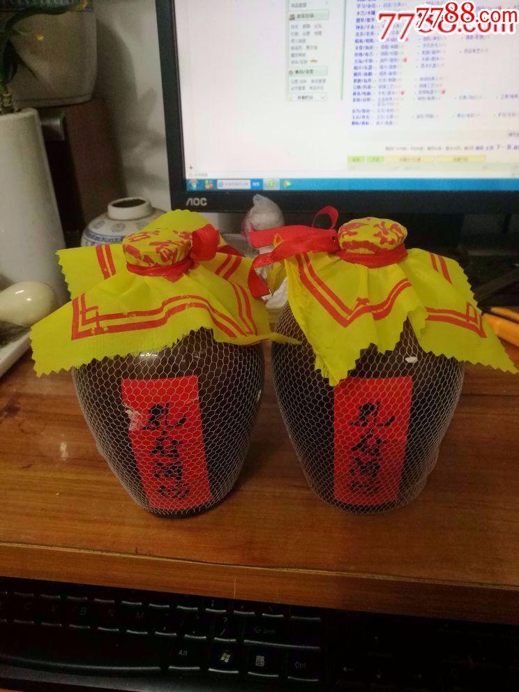 09年孔府酒(au20046539)_