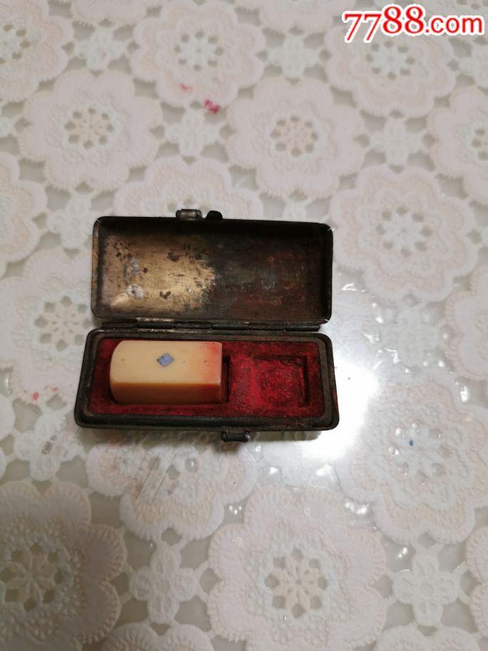 印章盒(au20047512)_