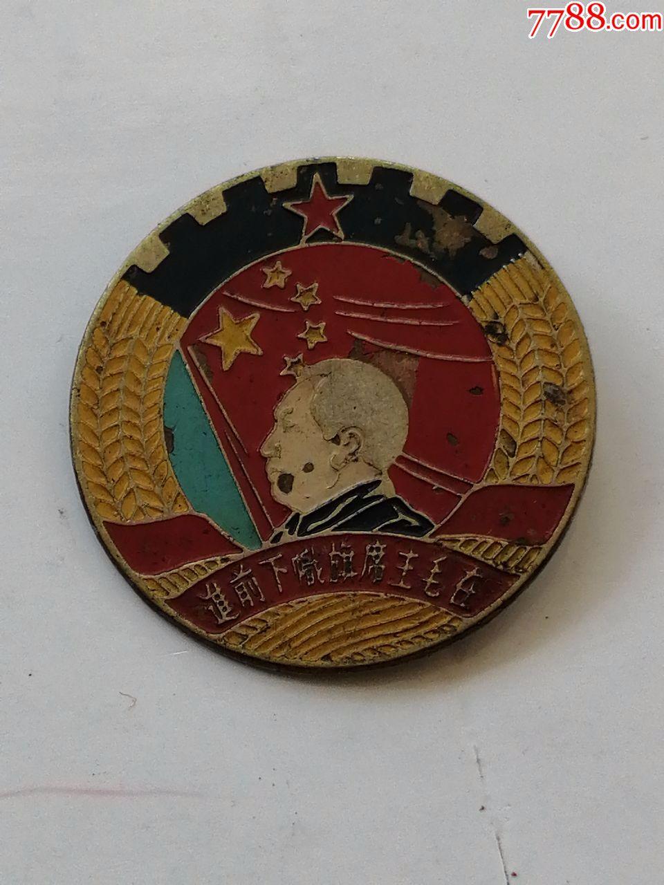 很稀少,徽章,一个,喜欢的看看(au20049727)_
