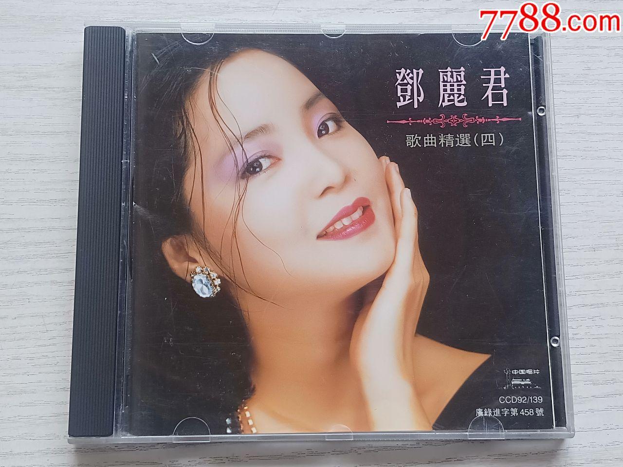 ���君歌曲精�x(四)深�w�y圈(au20050445)_