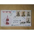 1994-21古塔实寄封(au20053743)_7788旧货商城__七七八八商品交易平台(7788.com)