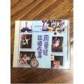 周华健(au20053737)_7788旧货商城__七七八八商品交易平台(7788.com)