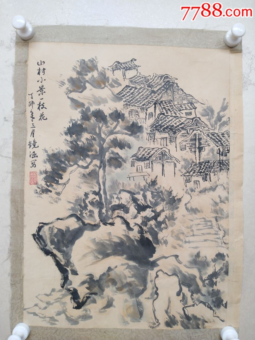 老��片一副,精品山水,包老(au20056067)_