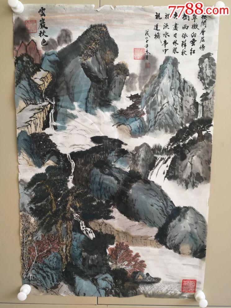 山水�f��片尺寸45×70(au20056551)_