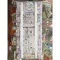 四版961FO荧光冠8888一条(au20088909)_7788旧货商城__七七八八商品交易平台(www.mintska.com)