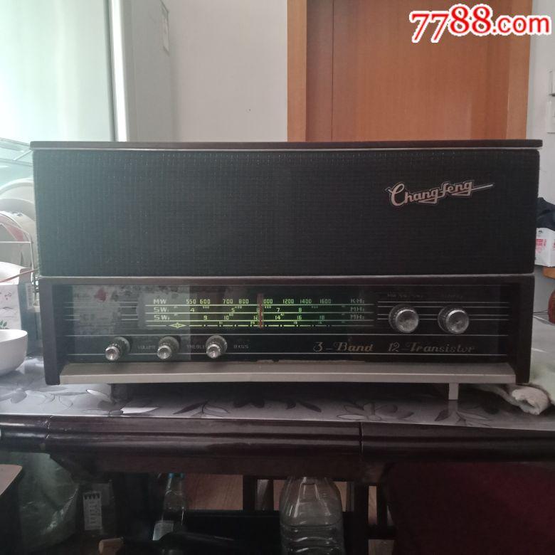 收音机(au20093552)_
