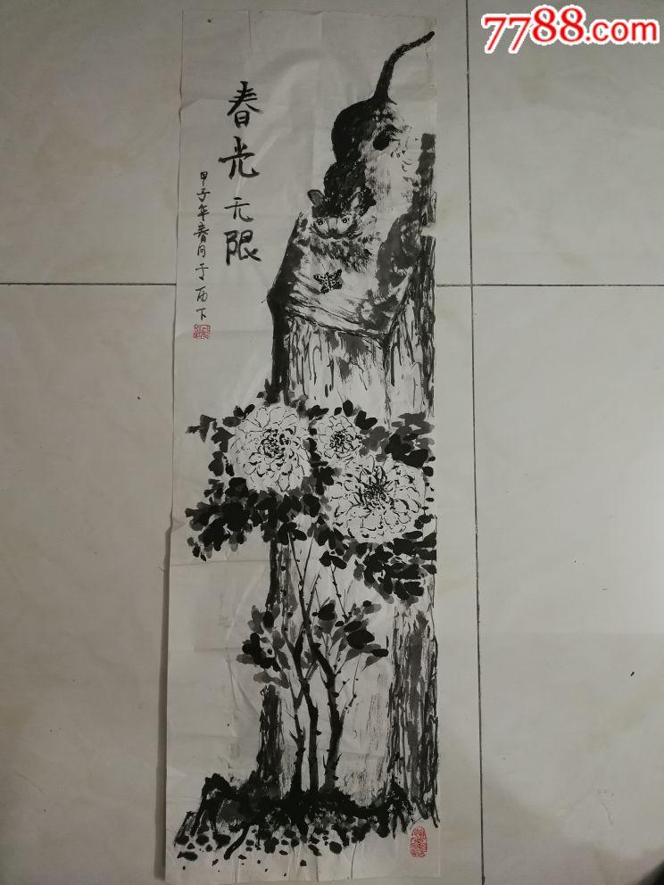 老��片尺寸110×34(au20119740)_