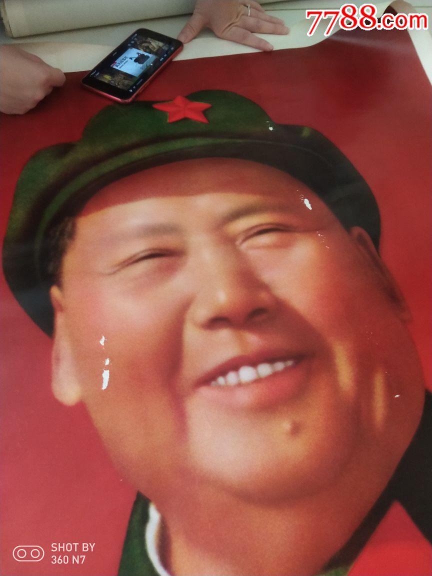 忍痛出全开笑眯眯(au20114601)_