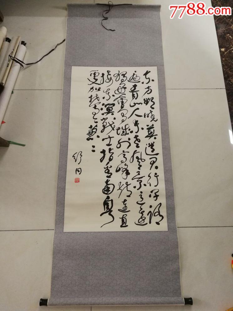 精品��法,老裱工立�S,��芯97×52(au20118149)_
