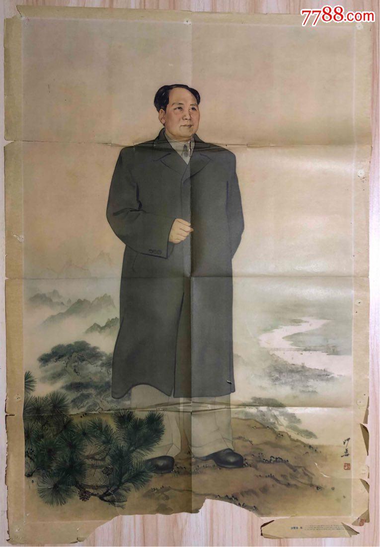�|方�t毛主席(au20119603)_