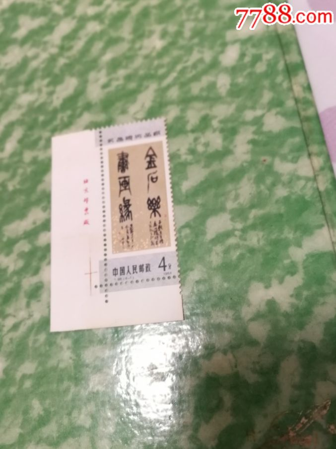 【左下直角-左�S名(金粉亮)】�遣��T4分(au20119782)_