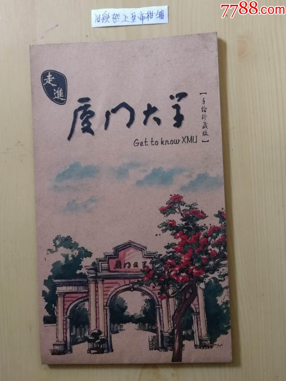 【珍藏版手�L�в�D】走�M�B�T大�W【】(au20120634)_