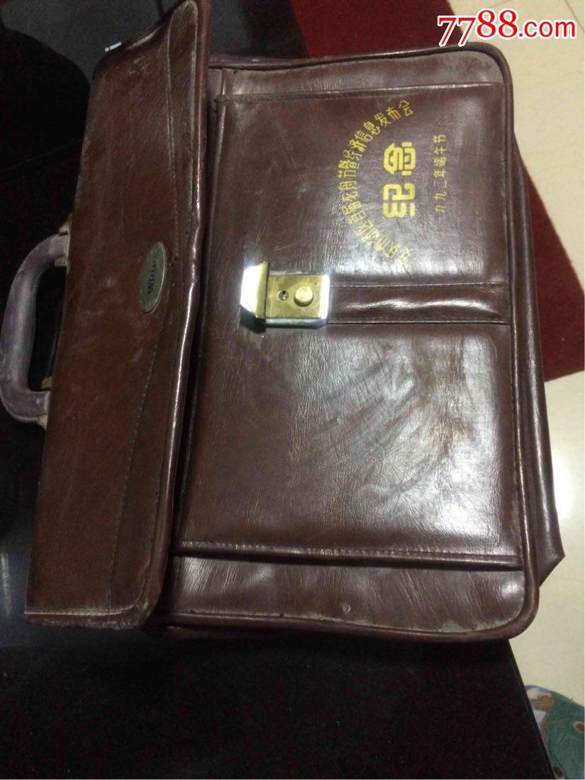 老公文包男士手提包只能做收藏�r值_�r格10元_第1��_