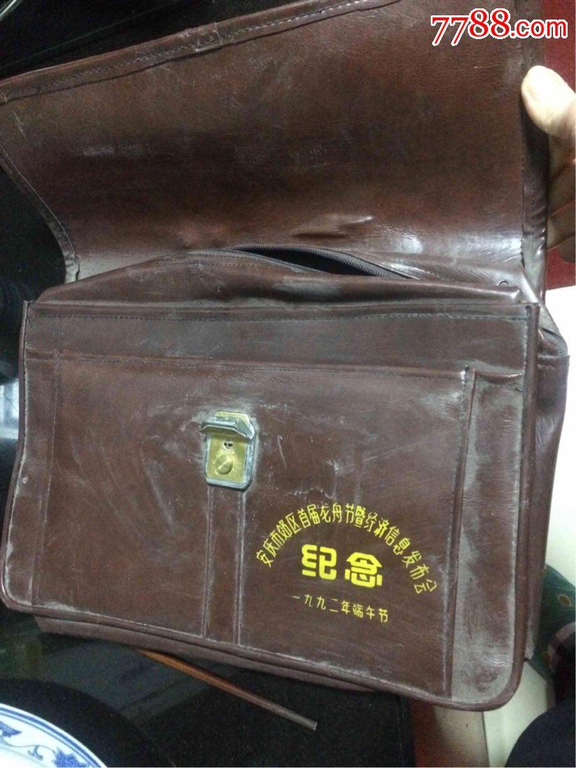 老公文包男士手提包只能做收藏�r值_�r格10元_第7��_