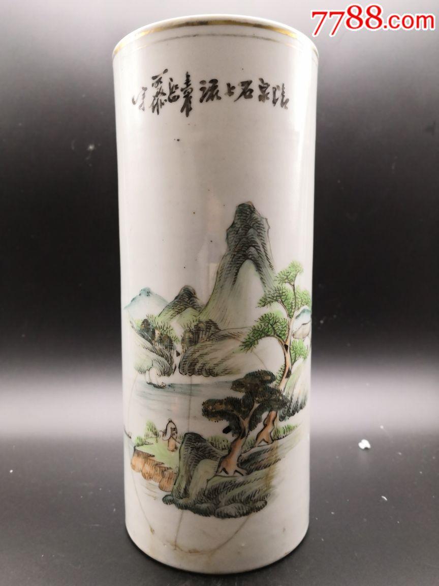 清末民初山水帽筒(au20125120)_