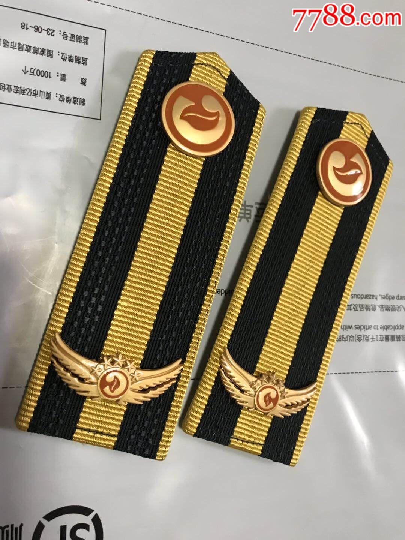 中国烟草(au20125709)_