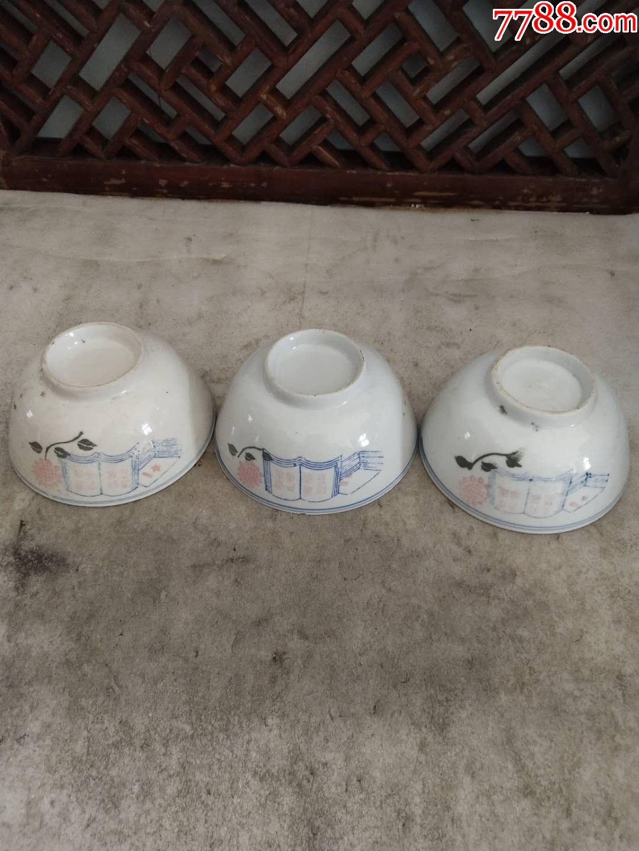 实惠文革碗3只(au20127085)_
