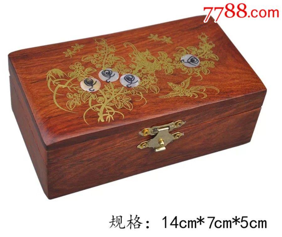 花梨木木雕盒子�L16厘米��8厘米高6厘米_�r格18元_第1��_