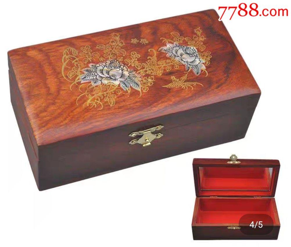 花梨木木雕盒子�L16厘米��8厘米高6厘米_�r格18元_第2��_