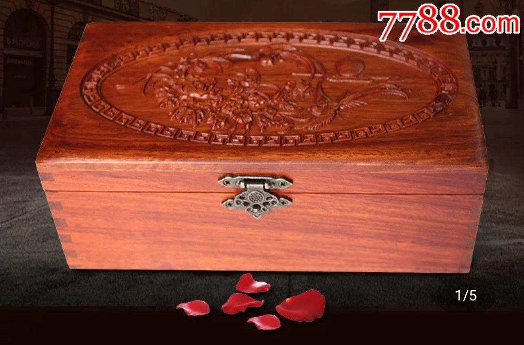 花梨木木雕盒子�L14厘米��7.5厘米高5.3厘米_�r格18元_第1��_